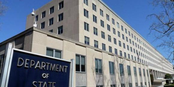 "Algeria : Fiscal Transparency, Algeria recorded ""significant progress"", US Department of State"