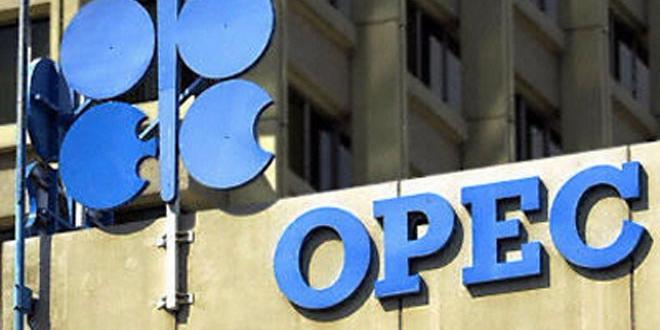 International : OPEC oil price decreases