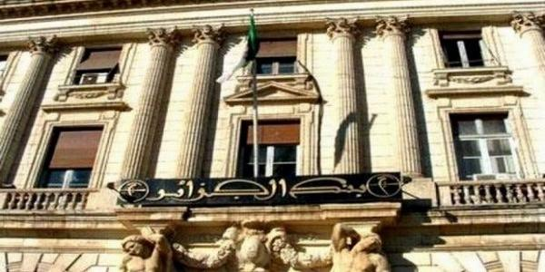 Bank of Algeria: Issuance of new banknotes, coins