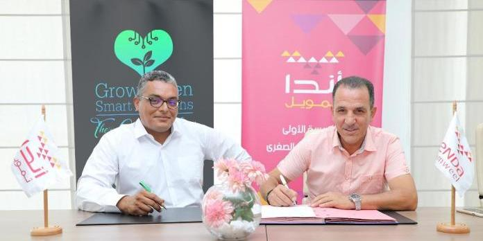 Tunisie:Enda Tamweel, signature d'une convention avec Grow Green Smart Solutions