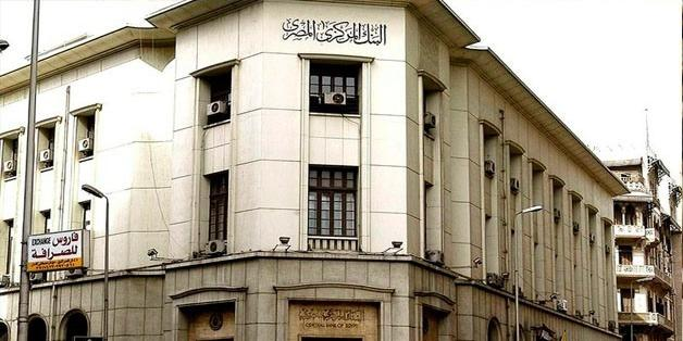 Egypt's central bank eases procedures to open accounts for individuals, micro enterprises