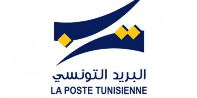 Tunisian Post ranked world's 46th postal operator, 1st in Africa (2IPD)