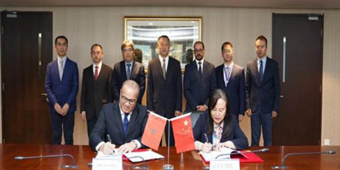 Morocco's BMCE, Trade Organization in China to Boost Financial Cooperation