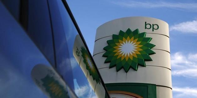 Egypt : BP starts natural gas production from Kattameya field