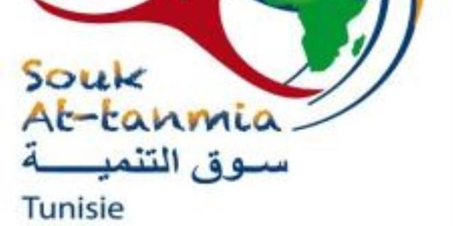 Tunisia:Souk At-tanmia finances entrepreneurs through seed donations worth between US$5,000 and US$15,000