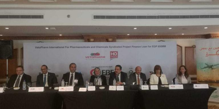 Egypt : HDB takes part in EGP 650m syndicated loan to finance Borg El-Arab pharmaceutical plant
