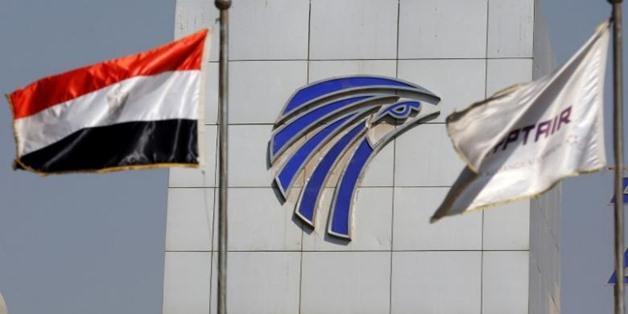 EgyptAir hospital finalizes developments to its services: official
