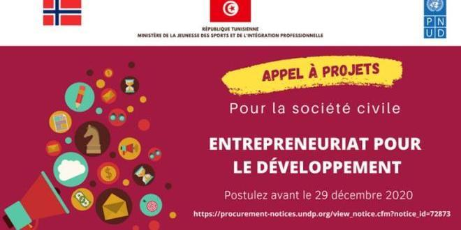 TUNISIA:UNDP launches call for proposals to support entrepreneurs in southern Tunisia