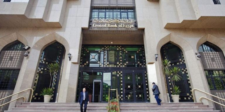 Egypt : Central Bank of Egypt extends tourism, retail loan initiatives to 2021 end