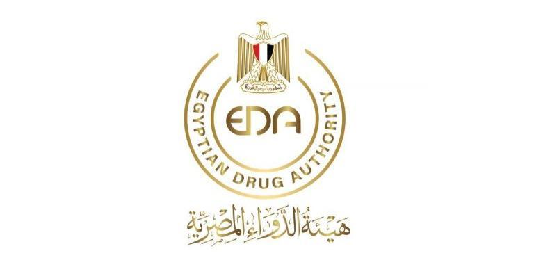 EGYPT:BUSINESS Egyptian Drug Authority adopts new measures to facilitate human drugs registration         Egyptian Drug Authority adopts new measures to facilitate human drugs registration